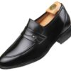 HiPlus Elevator Shoes - Model 3004 N - Increase Height 6-7 cm